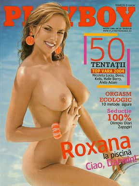 Roxana Ionescu - Playboy Magazine Cover [Romania] (August 2004)