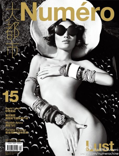 Xiao Meng Huang - Numero Magazine Cover [China] (January 2012)