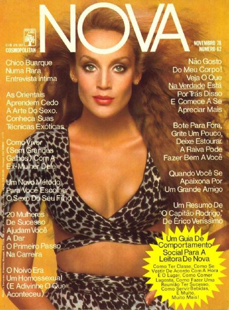 Jerry Hall - Cosmopolitan Magazine Cover [Brazil] (November 1978)