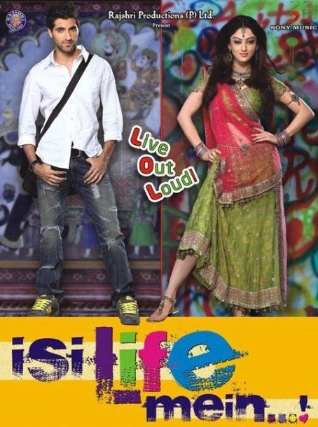 Sandeepa Dhar Isi Life mein