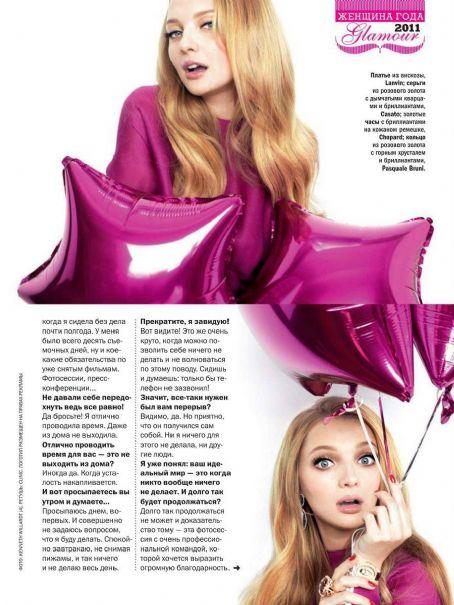 Ekaterina Vilkova  - Glamour Magazine Pictorial [Russia] (December 2011)