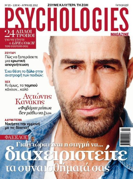 <b>Antonis Kanakis</b>. « - 3wiqfboh2fn7fqo3