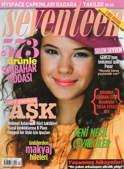 Selen Seyven - Seventeen Magazine Cover [Turkey] (October 2007)