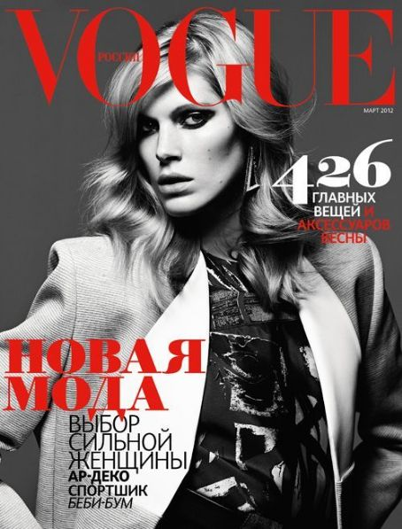 Iselin Steiro - Vogue Magazine Cover [Russia] (March 2012)
