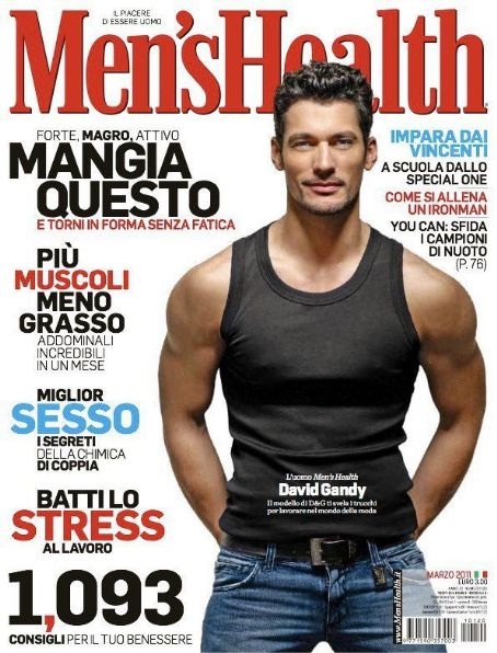 David Gandy - Men's Health Magazine Cover [Italy] (March 2011)