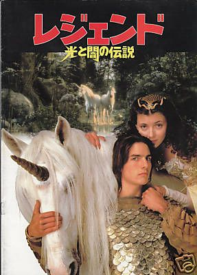 Legend  (1985)  --  Japanese movie program