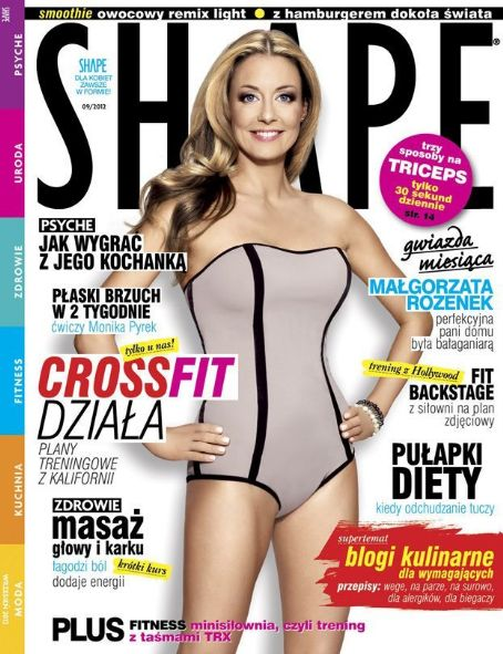 Malgorzata Rozenek - Shape Magazine Cover [Poland] (September 2012)