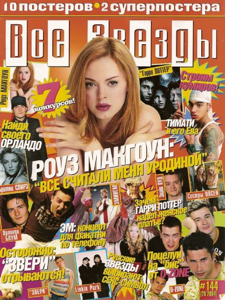 Rose McGowan - Vse Zvezdy Magazine Cover [Russia] (26 November 2004)
