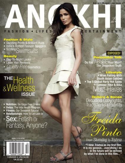 Freida Pinto - Anokhi Magazine Cover [India] (July 2012)