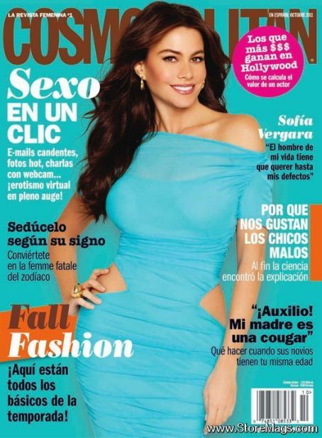 Sofía Vergara - Cosmopolitan Magazine Cover [Ecuador] (October 2011)