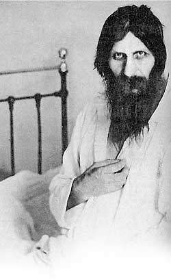 Grigory Rasputin Photo of Rasputin