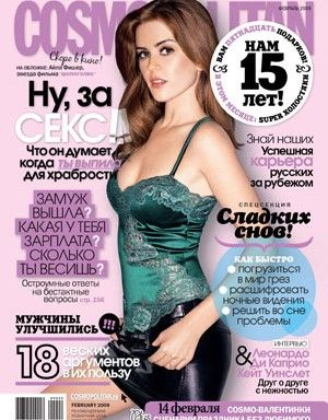 Isla Fisher - Cosmopolitan Magazine [Russia] (February 2009)