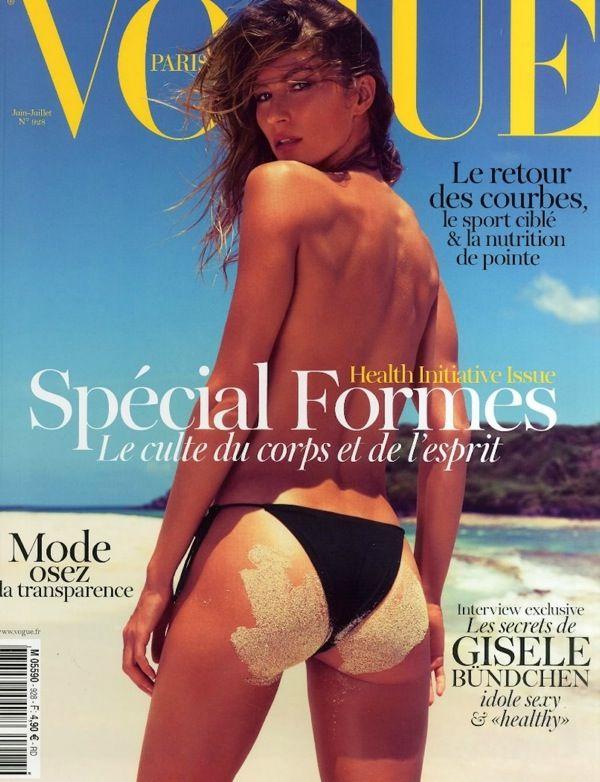 Gisele Bündchen - Vogue Magazine Cover [France] (June 2012)