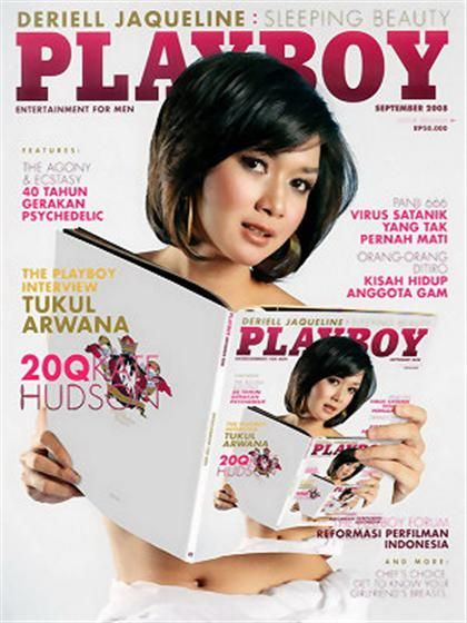 Wiwid Gunawan - Playboy Magazine Cover [Indonesia] (September 2008)
