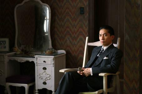 Lust, Caution Tony Leung Chiu Wai star as Mr. Yee in Focus Features' .