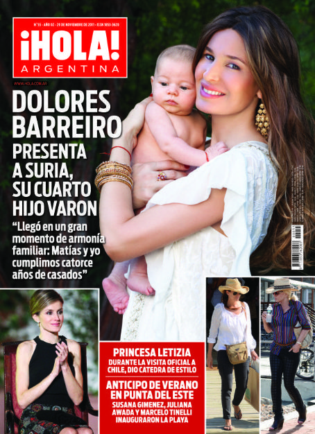 Dolores Barreiro - Hola! Magazine Cover [Argentina] (29 November 2011)