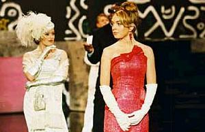 Confessions of a Teenage Drama Queen Lindsay Lohan as Mary Elizabeth Cep in  - 2004