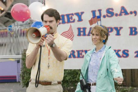 Bill Hader  as Bobby and Kristen Wiig as Paulette in Adventureland.