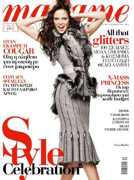 Coco Rocha - Madame Figaro Magazine Cover [Greece] (December 2011)