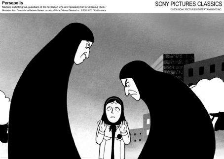 Persepolis Marjane outwitting two guardians of the revolution who are harassing  her for dressing 'punk'. Illustration from  by Marjane Satrapi, courtesy of Sony Pictures Classics Inc. © 2002 Film Company.