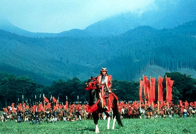Ran Jinpachi Nezu as Jiro, commanding his red army in Akira Kurosawa's  - 1985, re-released by Winstar in 2000
