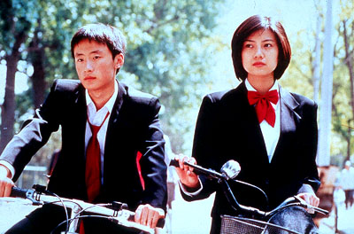 Beijing Bicycle Li Bin and Gao Yuanyuan in  - 2002