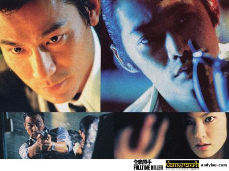 Andy Lau Palm Pictures' Fulltime Killer - 2003