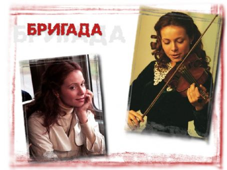 Ekaterina Guseva Brigada / Law of the Lawless