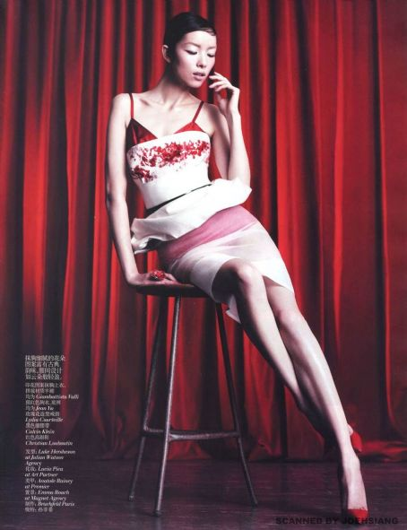 Sun Fei Fei - Sun Feifei Vogue China April 2013