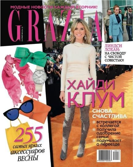 Heidi Klum - Grazia Magazine Cover [Russia] (10 April 2012)