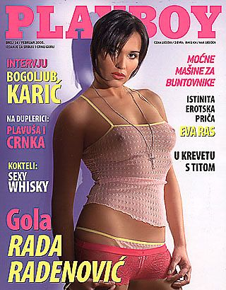 Rada Radenovic - Playboy Magazine Cover [Serbia] (February 2005)