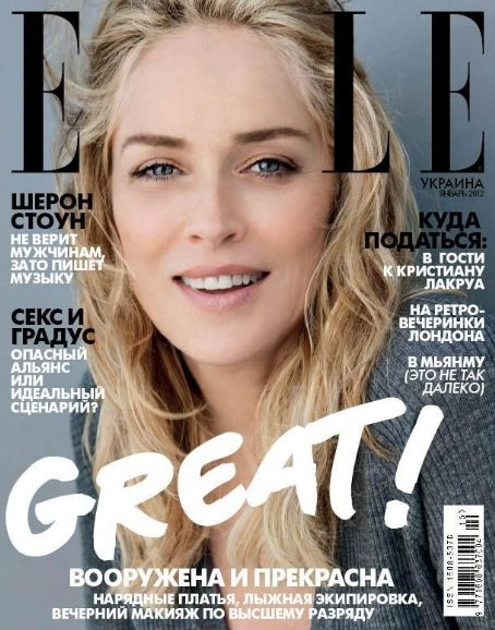 Sharon Stone - Elle Magazine Cover [Ukraine] (January 2012)