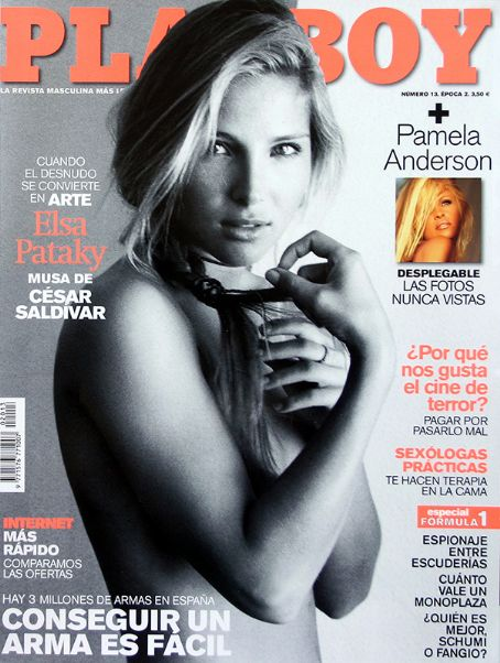 Elsa Pataky - Playboy Magazine [Spain] (March 2004)