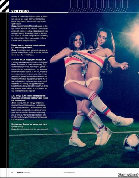 Girls Serebro Girls Of Serebro In Maxim Magazine Russia