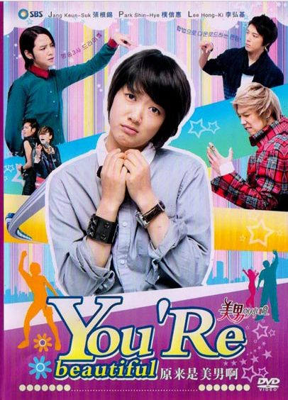 Yong-hwa Jung Korean Drama You're Beautiful Posters and wallpapers 2009