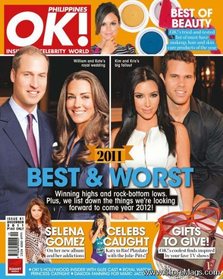 Prince William Windsor, Kate Middleton, Kim Kardashian - OK! Magazine Cover [Philippines] (December 2011)
