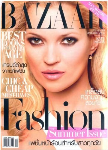 Kate Moss - Harper's Bazaar Magazine Cover [Thailand] (April 2010)