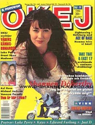 Shannen Doherty - OKEY Magazine [Germany] (14 April 1993)