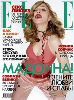Madonna - Elle Magazine Cover [Russia] (February 2006)