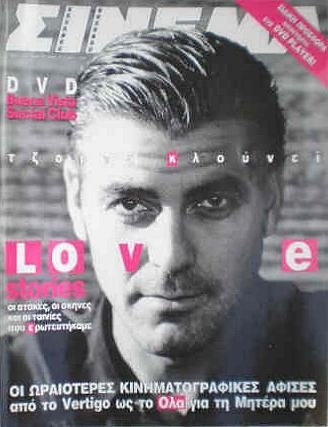 George Clooney - Cinema Magazine [Greece] (January 2001)
