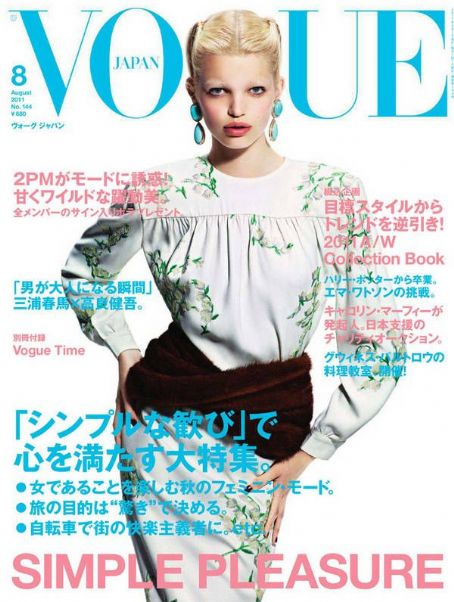 Dutch - Daphne Groeneveld Vogue Japan August 2011