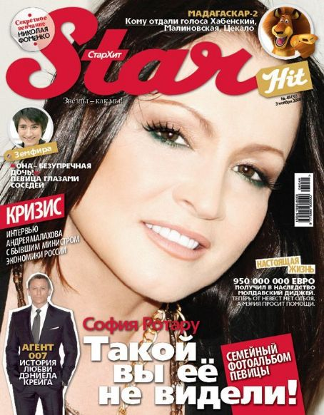 Sofiya Rotaru - Star Hits Magazine Cover [Russia] (3 November 2008)