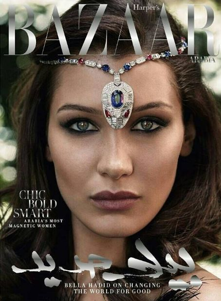 Bella Hadid - Harper's Bazaar Magazine Pictorial [United Arab Emirates] (October 2017)