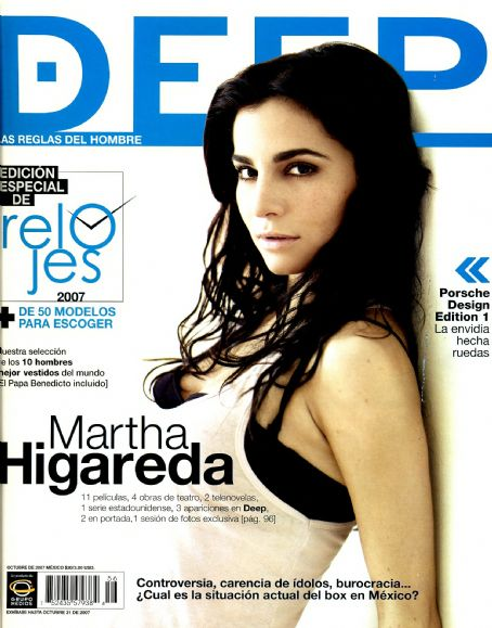 Martha Higareda - Deep Magazine [Mexico] (October 2007)