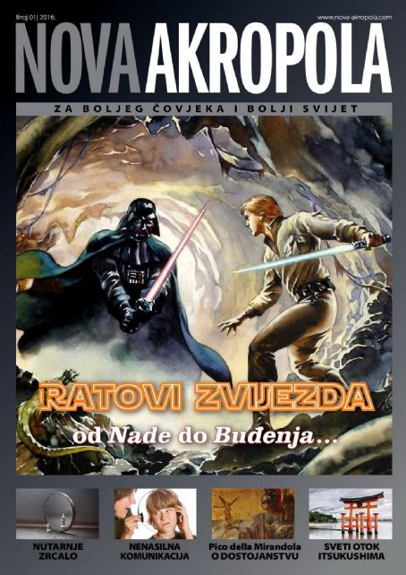 Star Wars - Nova Akropola Magazine Cover [Croatia] (January 2016)