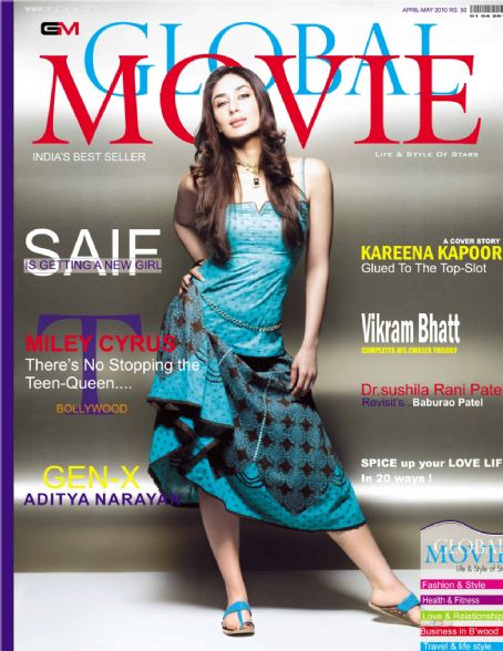 Kareena Kapoor - Global Movie Magazine [India] (April 2010)