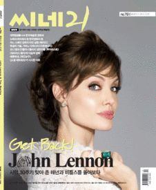 Angelina Jolie - Cine 21 Magazine Cover [Korea, South] (30 November 2010)