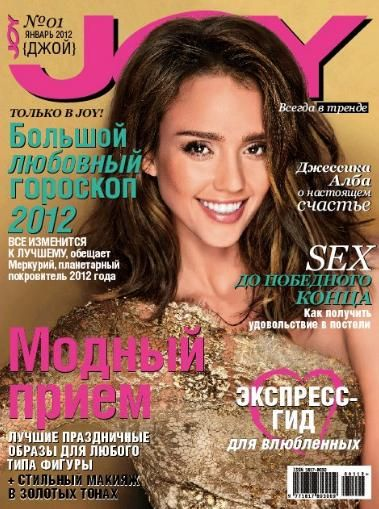 Jessica Alba - Joy Magazine Cover [Russia] (January 2012)