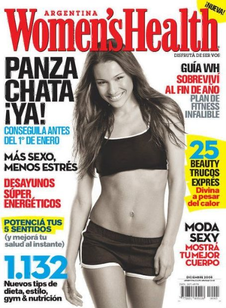 Carolina Ardohain - Women's Health Magazine Cover [Argentina] (December 2008)