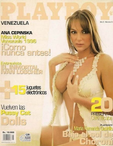 Anna Cepinska - Playboy Magazine Cover [Venezuela] (May 2007)